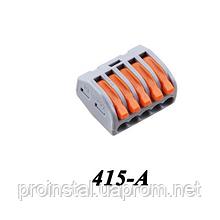 Разъем для подключения проводки PCT-415-A, 5- pin (аналог WAGO), Q100