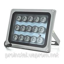 ИК прожектор YOSO 12V 30W, 15LED, IP66, 850Нм, угол обзора 60°, линза 8мм, дальность до 50м, 180*115*140мм,