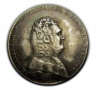 Монета рубль 1807 года Портрет Мундир №124 копия