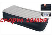 Надувная кровать Intex 67732 (99 х 191 х 48 см) с встроенным насосом