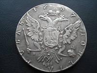 Монета рубль 1757 года СПБ ЯI портрет Ж.Дасье №125 копия