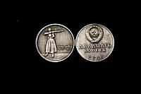 20копеек 1968Серебро 50 лет РККА 1918-1968 пробные монеты СССР №127 копия, фото 1