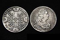 Рубль 1729 года Петр 2 №128 копия, фото 1