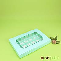 Коробка 270*185*30 для цукерок (24 шт) з вікном, тіффані