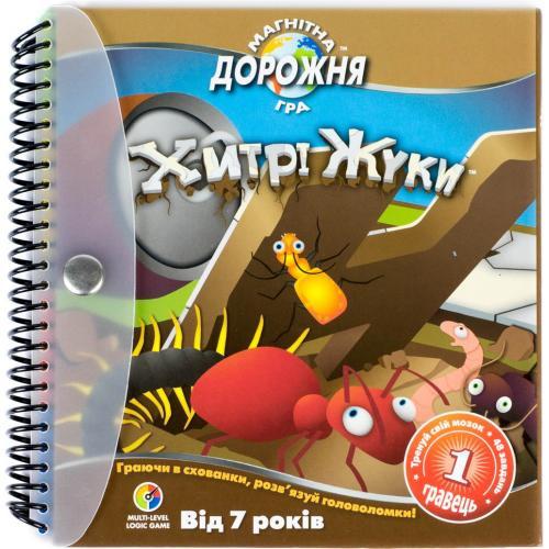 """Дорожня магнітна гра головоломка """"Хитрі жуки"""" TM Smart games (SGT 230)"""