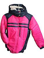 Тёплая подростковая куртка унисекс