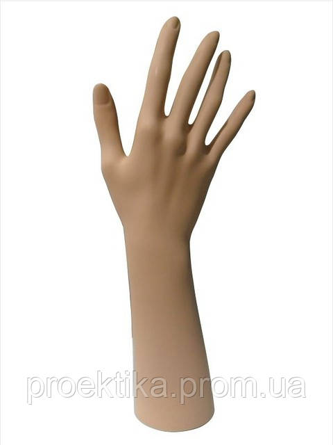 Рука D-3 телесная пластиковая