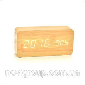 Електронні прямокутні годинник з будильником, бежеві