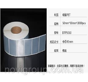 Термоетікетка DTP5030 50 x 30, один ряд, кількість етикеток в ролику-до 2500 шт