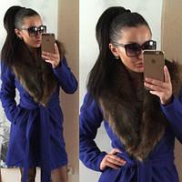 """Пальто женское """"Вамп 45"""" синее,кашемировое пальто"""