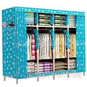 Розкладна каркасна тканинна шафа на 4 секції Gongmei, 170х45х205 см, Blue