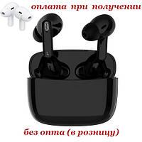 Бездротові вакуумні Bluetooth навушники Apple AirPods Pro 3 TWS Y113 з боксом в роздріб СЕНСОРНІ СТЕРЕО (5)