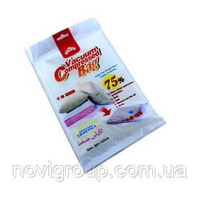 Вакумні пакети VACUUM BAG 70 * 100 (12шт)