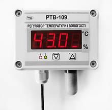 Регулятор температури і вологості повітря на базі ВР-10
