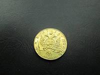 Рубль 1756 года, копия золотой монеты Елизаветы №132 копия, фото 1