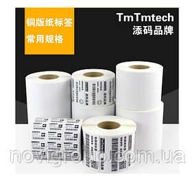Термоетікетка TmTmtech 80 x 50, один ряд, кількість етикеток в ролику-до 1000 шт