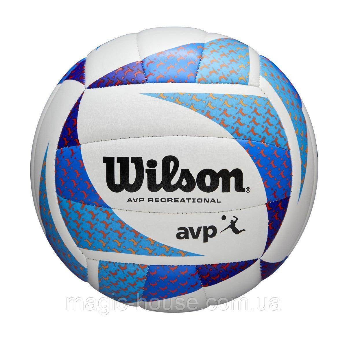 Wilson AVP Style Volleyballs  волейбольный игровой мяч уилсон оригинал