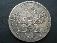 Монета полтина 1738 года спб №133 копия