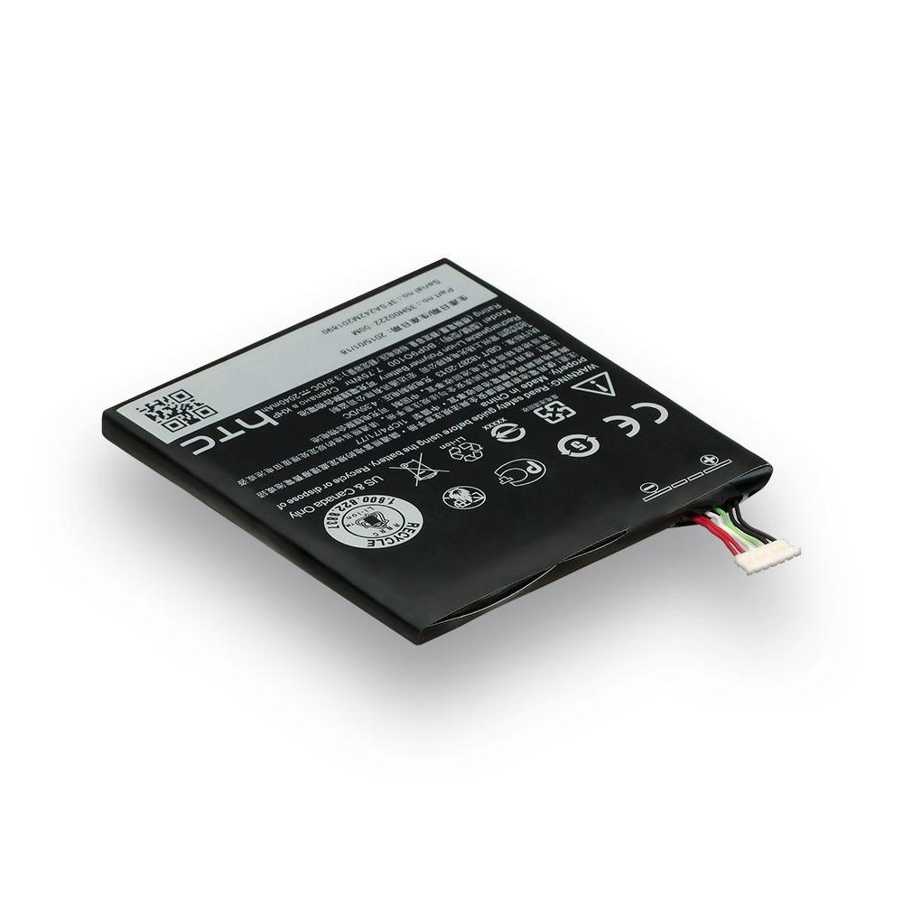 Акумулятор HTC Desire 610 / B0P9O100 / US455561H2 Характеристики AAAA