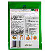 Пластырь тигровый мускусный Guanjie Zhitong Gao для снятия боли, 10 шт. Применяется при ревматизме, радикулите, фото 3