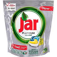 """Таблетки для посудомоечных машин Jar Platinum """"All in One"""" (27шт.)"""