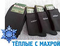 Мужские носки махровые Житомир Elite Украина чёрные  23-25р id008