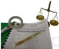 Внесення змін в установчі документи та їх реєстрація