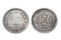 Рубль 1859 СПБ (гуртовая надпись) серебро имп. Россия №137 копия, фото 1