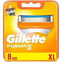 Сменные кассеты Gillette Fusion, на 5 лезвий (8шт.)