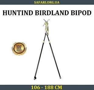 Подставка для стрельбы Hunting Birdland Упор для стрельбы Подставка для оружия Бипод для стрельбы