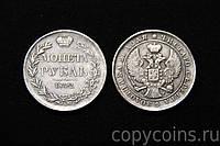 Монета рубль 1842 года MW Варшавский монетный двор №145 копия, фото 1