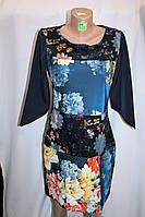 Платье Турция Цветы темно синее