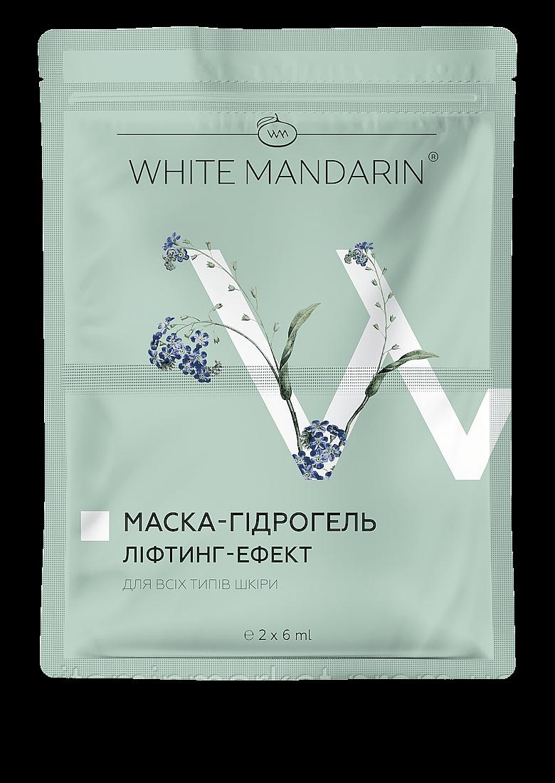 Маска гидрогель White Mandarin лифтинг эффект серия Морские водоросли 2 по 6 мл