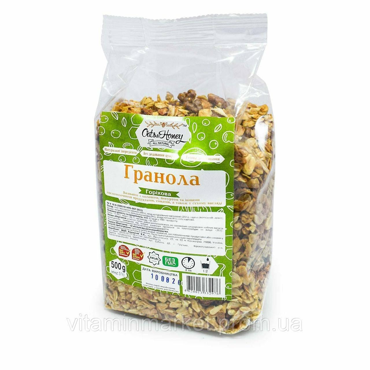 Гранола Oats & Honey ореховая 100% натуральная 500 г