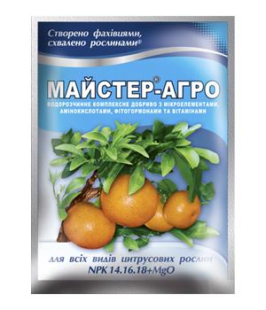 Добриво Майстер-Агро для всіх видів цитрусових рослин 25 г, Караван, фото 2