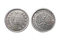 1 рубль 1885 СПБ АГ №153 копия, фото 1