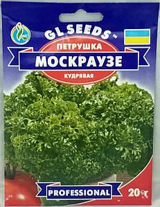 Петрушка Москраузе 20г (GL seeds)