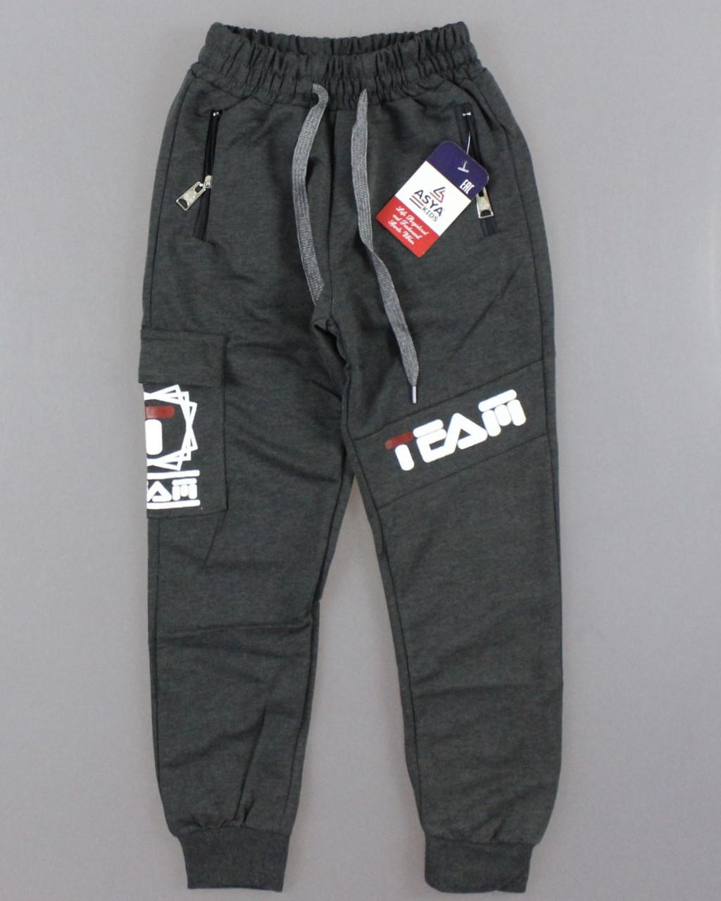{есть:7 лет} Спортивные брюки для мальчиков ,  Артикул: T6018-графит [7 лет]