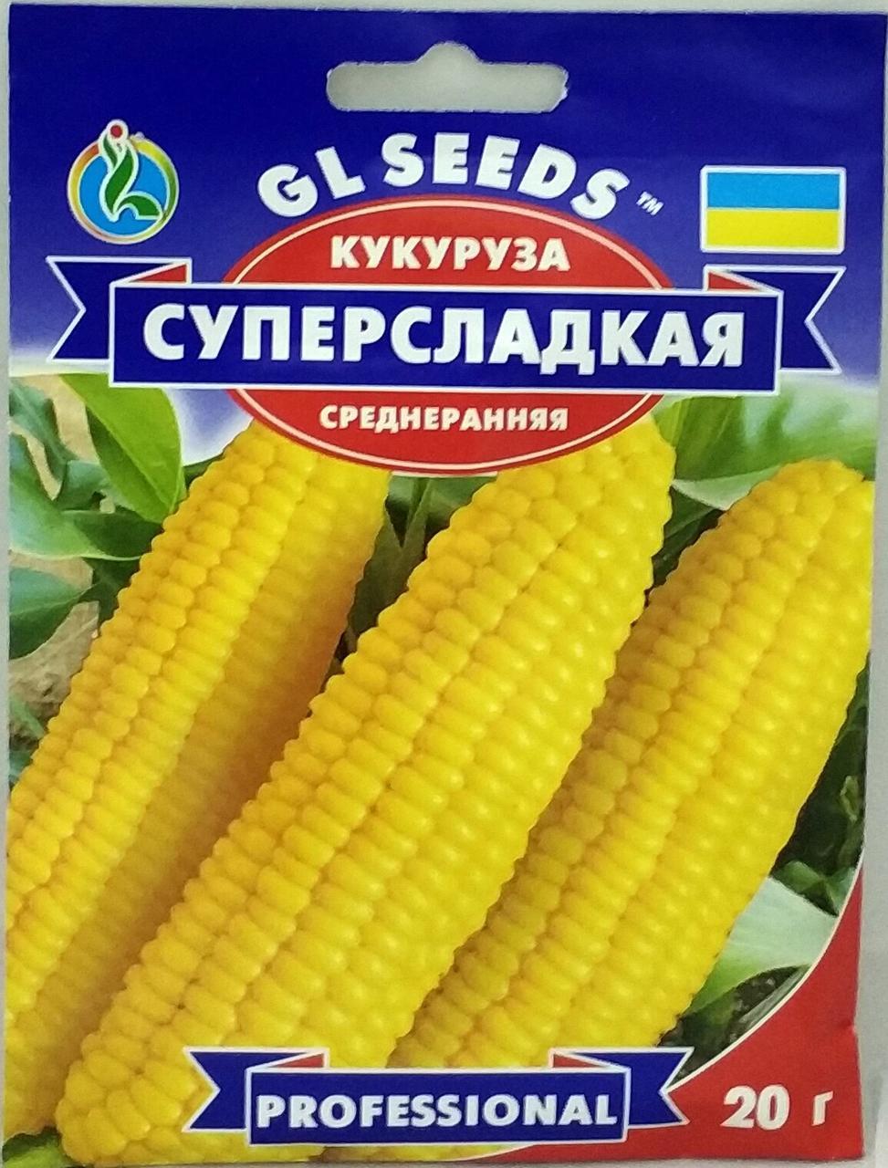 Кукурудза Суперсолодка 20г