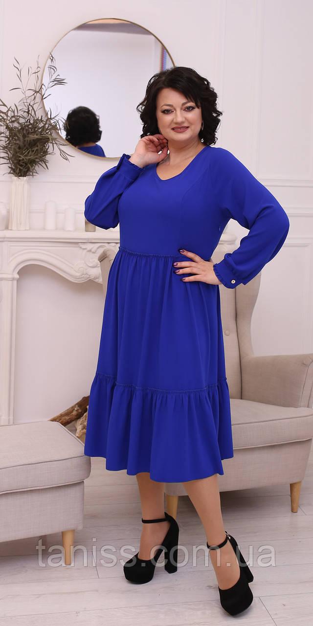 Жіноче ,ошатне плаття трапеція ,розміри 50,52,54,56 (2072) електрик ,сукня
