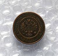 3 копейки 1917 года медь №156 копия