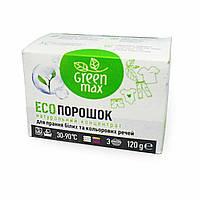 Эко порошок Green Max Универсальный для стирки белых и цветных вещей натуральный концентрат 120 г