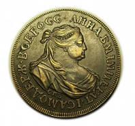 2 копейки 1740 года 2 КО пробная монета копия №157 копия