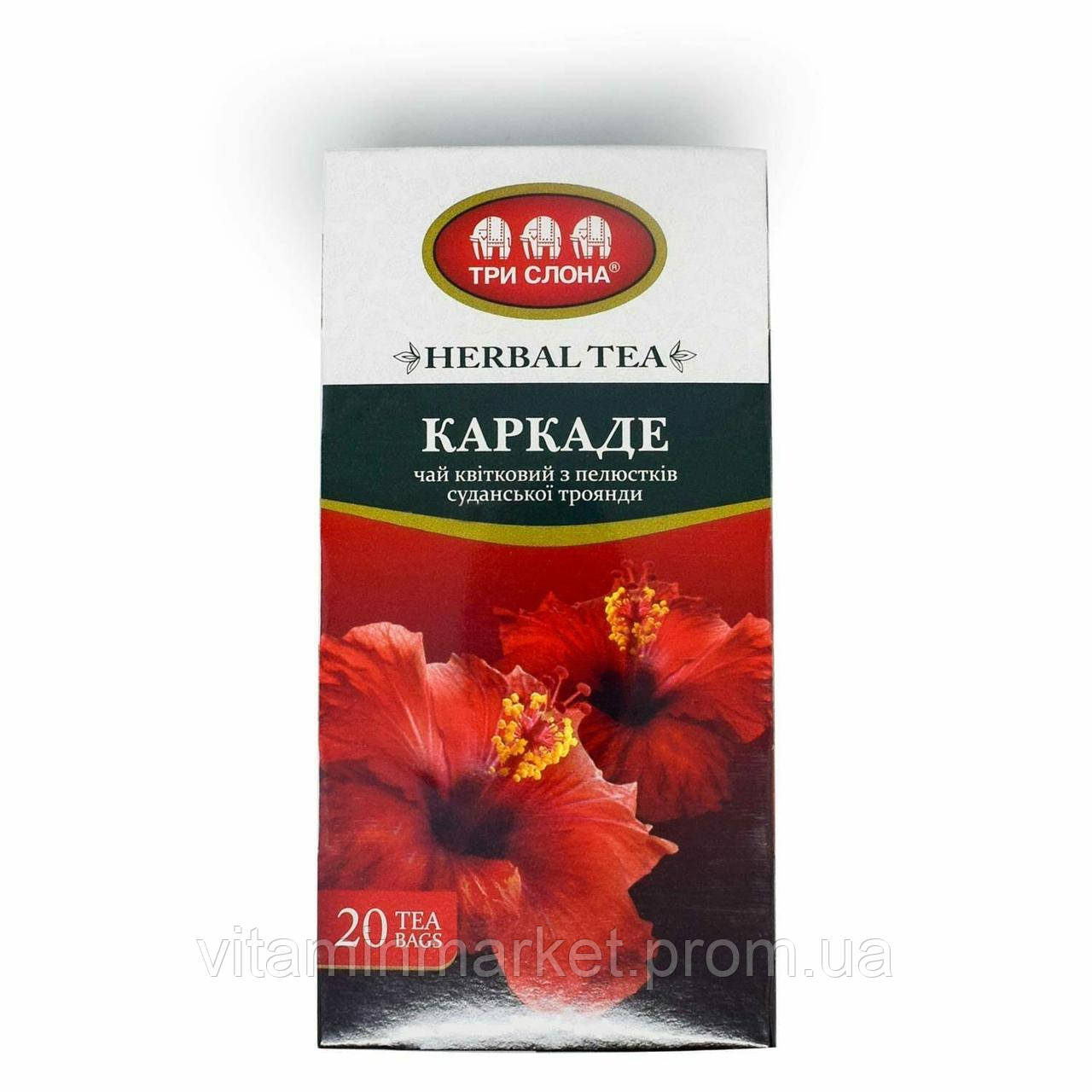 Чай цветочный Три слона Каркаде 30 г 20 пакетиков