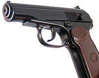 Пистолет пневматический Umarex Makarov