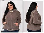 Куртка из альпаки большого размера АЛЬПАКА Украина Размеры: универсальный 50-54, фото 2