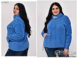 Куртка из альпаки большого размера АЛЬПАКА Украина Размеры: универсальный 50-54, фото 4