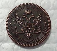2 копейки 1803 года ЕМ №161 копия