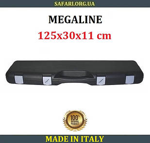 Кейс для оружия Megaline 125х30х11 см Кейс оружейный Кейс для ружья Кейс для карабина Кейс для винтовки