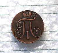 2 копейки 1801 года КМ медь №163 копия